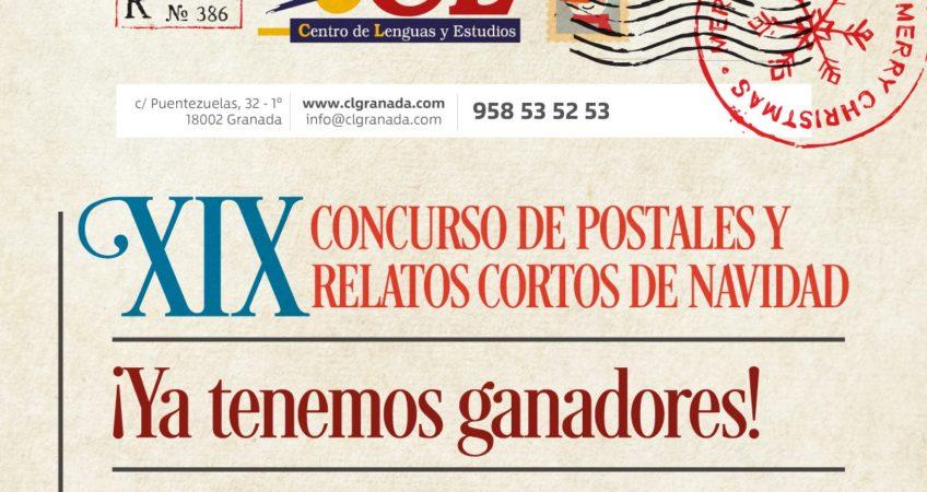 Banner Ganadores Concurso Postales Cl 16dic19